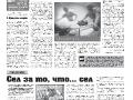 26_a3_tipograf-var3-indd-page-008