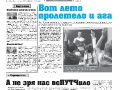 27_a3_tipograf-var3-indd-page-001