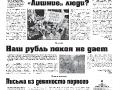 27_a3_tipograf-var3-indd-page-005