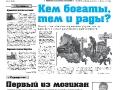 29_a3_tipograf-var3-indd-page-001