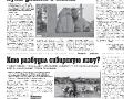 30_a3_tipograf-var3-indd-page-004