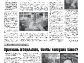 30_a3_tipograf-var3-indd-page-007