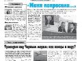 31_a3_tipograf-var3-indd-page-001