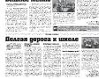 31_a3_tipograf-var3-indd-page-005