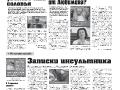 31_a3_tipograf-var3-indd-page-007