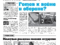 32_a3_tipograf-var3-indd-page-001