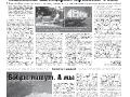 32_a3_tipograf-var3-indd-page-003