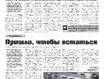 32_a3_tipograf-var3-indd-page-004