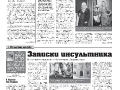 32_a3_tipograf-var3-indd-page-007