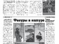 33_a3_tipograf-var3-indd-page-007