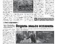 34_a3_tipograf-var3-indd-page-002