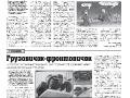 34_a3_tipograf-var3-indd-page-004