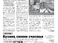 34_a3_tipograf-var3-indd-page-008