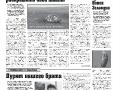 35_a3_tipograf-var3-indd-page-005