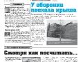 36_a3_tipograf-var3-site-indd-page-001