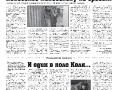 36_a3_tipograf-var3-site-indd-page-004