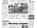 36_a3_tipograf-var3-site-indd-page-008