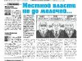 37_a3_tipograf-var3-indd-page-001