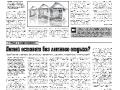37_a3_tipograf-var3-indd-page-004