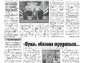 37_a3_tipograf-var3-indd-page-008