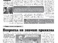 39_a3_tipograf-var3-indd-page-002