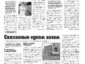 39_a3_tipograf-var3-indd-page-004