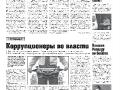 40_a3_tipograf-var3-indd-page-002