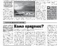 40_a3_tipograf-var3-indd-page-004