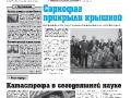 42_a3_tipograf-var3-indd-page-001