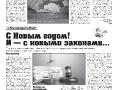 42_a3_tipograf-var3-indd-page-002