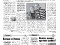 42_a3_tipograf-var3-indd-page-007
