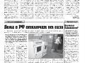 01_a3_tipograf-var3-indd-page-002