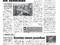 02_a3_tipograf-var3-indd-page-005