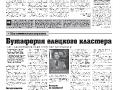 03_a3_tipograf-var3-indd-page-002_0