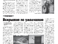 04_a3_tipograf-var3-indd-page-007