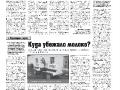 05_a3_tipograf-var3-indd-page-002