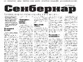06_a3_tipograf-var3-indd-page-004