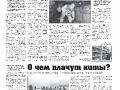 06_a3_tipograf-var3-indd-page-006