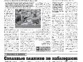 07_a3_tipograf-var3-page-002