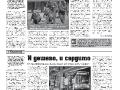 07_a3_tipograf-var3-page-006