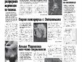 07_a3_tipograf-var3-page-007