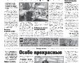 08_a3_tipograf-var3-indd-page-003