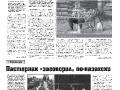 08_a3_tipograf-var3-indd-page-006
