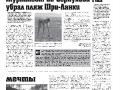 09_a3_tipograf-var3-indd-page-005