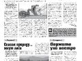 09_a3_tipograf-var3-indd-page-006