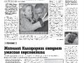10_a3_tipograf-var3-indd-page-005