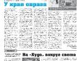 10_a3_tipograf-var3-indd-page-008