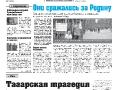 11_a3_tipograf-var3-indd-page-001