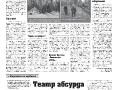 11_a3_tipograf-var3-indd-page-002