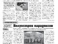 11_a3_tipograf-var3-indd-page-003